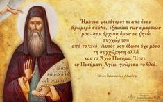 Orthodox Christianity, Christian Faith, Wise Words, Religion, Quotes, Faith, Quotations, Word Of Wisdom, Quote
