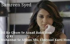 beyhad