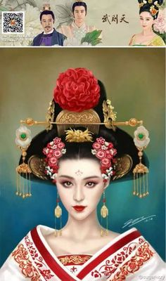 The empress of china                                                                                                                                                                                 More