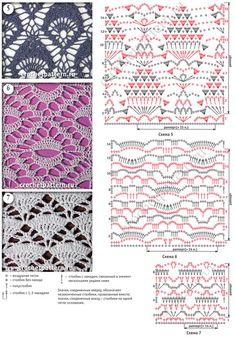 Мотивы крупных ажурных ромбов со схемами для вязания крючком. Страница 118.