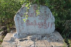 Скотоводы устанавливали молитвенный камень на своих участках,  они усмиряли духов и хозяев гор и степей, рек и озер. http://lnk.al/5w1D