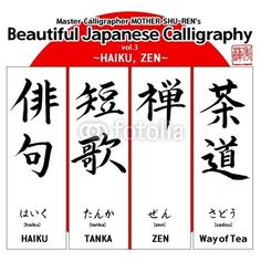 Kanji - Beautiful Japanese Calligraphy vol.3