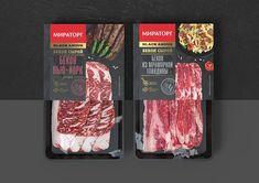 Дизайн упаковки говяжьего бекона «Мираторг» Packaging Stickers, Food Packaging, Packaging Design, Suculentas Diy, Meat Packing, Black Packaging, Meat Shop, Smoked Beef, Food Displays