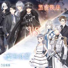 Miracle Nikki - Dec 8 to Dec 12, 2017 new event 黑夜VS黎明