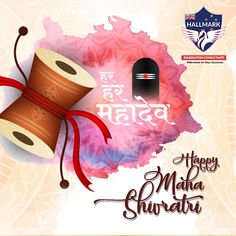May the divine glory remind you of your capabilities, and help you in attaining success. Team Hallmark wishes you a Happy Maha Shivratri Hindu Festivals, Indian Festivals, Shiv Ratri, Happy M, Hinduism, Shiva, Celebration, Success, God