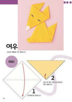 Diagram Origami Bracelet Warn M8000 Wiring 102 Best Images Animals Bangle Bracelets A Takony Nem Nehez 1boon Paper Crafts For Kids Arts And