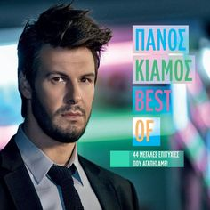 Best Of by Panos Kiamos on Apple Music