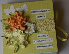 НАША СТРАНА МАСТЕРОВ: Сберкнижка в подарок молодоженам. Идеи для вдохнов...