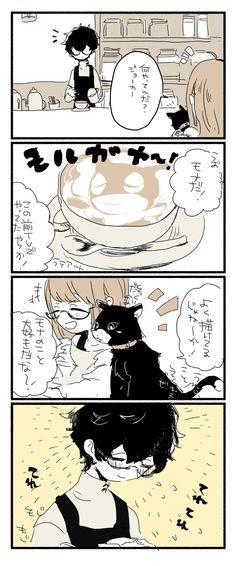 (1) ぺごログ - 町田あお - pixiv