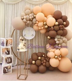 Shower Party, Baby Shower Parties, Baby Shower Themes, Baby Shower Decorations Neutral, Shower Set, Baby Decor, Birthday Balloon Decorations, Birthday Balloons, Wedding Balloons