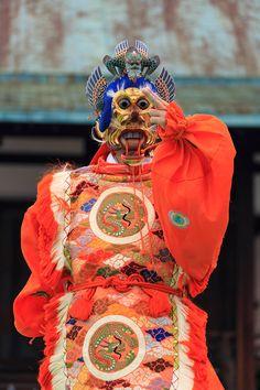 雅楽/蘭陵王・納曽利(京都御所・一般公開) : 花景色-K.W.C. PhotoBlog Japanese Design, Japanese Style, Japanese Things, Japanese Festival, Japan Photo, Japanese Outfits, Japanese Beauty, Nihon, Japanese Culture