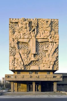 Facade as sculpture by Ernst Neizvestny. Central Committee building located in Turkmenistan