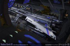 ウルトラメカ-ステーションホークIII ULTRA Mechanics - Station Hawk III - LightHouse-メカニックス