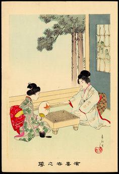 Miyagawa Shuntei Title:Go- Japanese Game — 囲碁