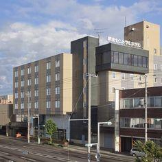 網走セントラルホテル【楽天トラベル】網走川沿いに佇む網走セントラルホテル。