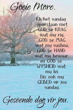 Good Morning Greetings, Good Morning Wishes, Day Wishes, Good Morning Images, Good Morning Quotes, Prayer Quotes, Jesus Quotes, Bible Quotes, Inspiring Quotes About Life