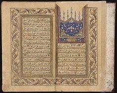 Dala'il al-Khayrat wa-Shawariq al-Anwar fi Dhikr... 1v-2r