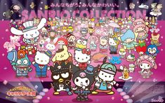 【Android iPhone PC】Little Twin Stars Wallpaper 2017 好康桌布 Sanrio人物大賞 C 款 Wallpaper 2017, Stars Wallpaper, Sanrio Wallpaper, Hello Kitty Wallpaper, Hello Kitty Rooms, Pink Hello Kitty, Sanrio Characters, Cute Characters, Art Tablet