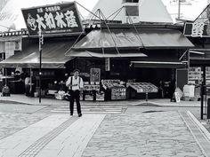 Fish Market at Hakodate Port