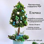 Магазин мастера Любовь Федорова: интерьерные композиции, новый год 2017, подарки на пасху, искусственные растения, диадемы, обручи
