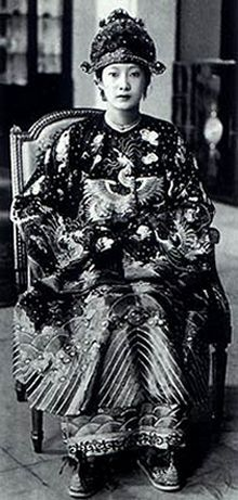 Empress Nam Phuong (1914 - 1963) - Wife of Emperor Bao Dai - Vietnam