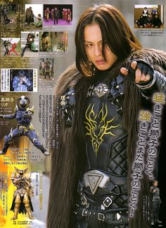 Power Rangers Dino, Character Profile, Cute Japanese, Action Poses, Actor Model, Kamen Rider, Super Powers, Cosplay Costumes, Actors
