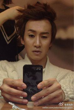 <3 Can you guess who is this? of course Lee Kwang Soo <3 !!