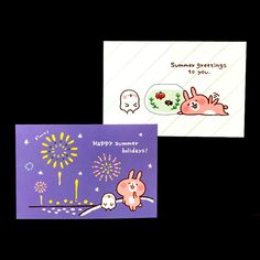 学研ステイフル カナヘイの小動物 サマーポストカード