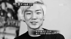 Winner && - seunghoon ::D World Information, Movie Posters, Movies, Films, Film Poster, Cinema, Movie, Film, Movie Quotes