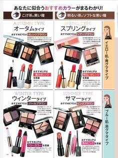 Winter Makeup, Spring Makeup, Make Up Art, How To Make Hair, Makeup Box, Eye Makeup, Wardrobe Color Guide, Seasonal Color Analysis, Japanese Makeup