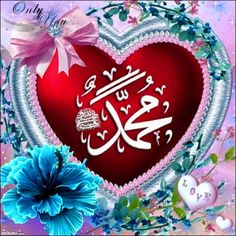 DesertRose,;,اللهمّ اِشرَحْ بالصلاة على سيدنا محمد صدورنا.. ويسّرْ بها أمورنا.. وفرّجْ بها همومنا.. واكْشِفْ بها غمومنا.. واغْفِرْ بها ذنوبنا.. واقْضِ بها ديوننا.. وأَصْلِحْ بها أحوالنا.. وبَلّغْنا بها آمالنا.. وتَقَبّلْ بها توبتنا.. واغْسِل بها حَوبَتَنا.. وانْصُرْ بها حُجّتنا.. وطَهّرْ بها ألسنتنا.. وآنِسْ بها وَحشتنا.. وارْحَمْ بها غُربتنا.. واجْعلها نوراً من بين أيدينا ومِن خلفنا.. وعن أيماننا وعن شمائلنا.. ومِن فوقنا ومِن تحتنا,;,