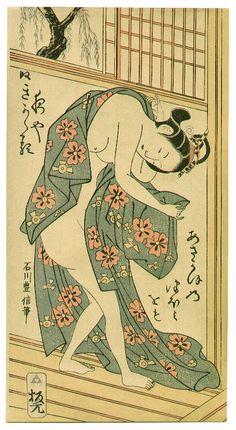 After the Bath, Ishikawa Toyonobu (1711-1785).