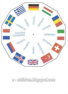 Los Niños: 28η Οκτωβρίου Peace Crafts, 28th October, Greek Language, Greek Alphabet, Autumn Activities, Teaching, School, Flags, Seasons
