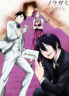 Yato got invited - Noragami ~ DarksideAnime Shinki Noragami, Yato X Hiyori, Yatogami Noragami, Noragami Anime, Otaku Anime, Kaiji Anime, Fanarts Anime, Anime Characters, Anime Art