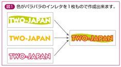 ~クロマテック加工~ TWO-JAPAN