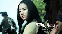 Tứ Đại Danh Bổ P2 - Người Đẹp Mê Hồn Lưu Dược Phi - Funny Videos at Videobash