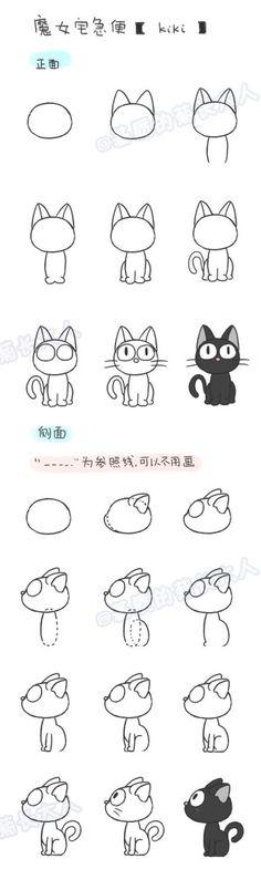 Comment dessiner un chat kawaii ? Kiki Cat 如何画《魔女宅急便--KIKI猫》。来自@基质的菊长大人