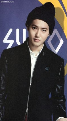 HQ [scans] EXO's 2014 Official calendar - Suho