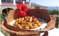 Συνταγή: Χταπόδι κοκκινιστό με μακαρονάκι κοφτό Pie, Ethnic Recipes, Desserts, Food, Torte, Tailgate Desserts, Cake, Deserts, Fruit Cakes