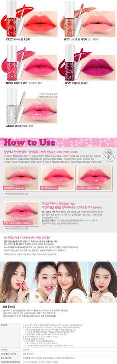 Etude House Color Lips Fit Liquid Lipstick The Cutest Makeup Makeup Goals, Makeup Tips, Kim Makeup, Tint Lipstick, Liquid Lipstick, Korean Makeup Tutorials, Asian Beauty, Korean Beauty, Asian Skincare