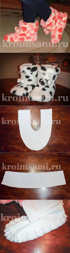 Шьём домашние тапочки – угги | kroimsami