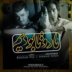 دانلود آهنگ جدید بهزاد پکس و احمد سلو بنام ما دو تا بودیم http://heymusic.ir/780/download-new-music-behzad-pax-and-ahmad-solo-we-were-two/