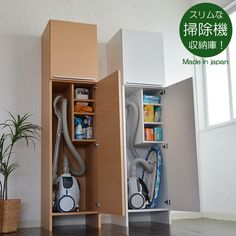 vacuum cleaner and cleaning supplies storage