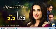 Superior to others! #Duaa #Harpal #Geo#Drama #Episodes #Pakistan #Entertainment #Schedule