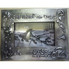 Ons is lief vir oupa - Pewter Art Picture Frame - Handcrafted by Hanli Barnard for Pewter Art, Tins, Art Pictures, Picture Frames, My Arts, Crafty, Creative, Projects, Inspiration