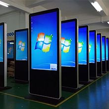 Floor Stand Indoor Augmented Reality Lcd With Infrared Touch Screen - Buy Augmented Reality Lcd Product on Alibaba.com
