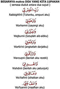 Very meaningful doa we always forget. Pray Quotes, Quran Quotes Inspirational, Islamic Love Quotes, Muslim Quotes, Prophets In Islam, Hijrah Islam, Doa Islam, Islamic Prayer, Islamic Teachings