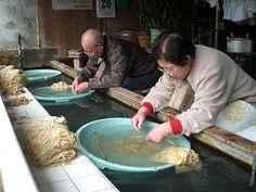 JAPAN. Process of making Washi paper