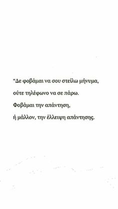 Tv Quotes, Couple Quotes, Mood Quotes, Qoutes, Life Quotes, Heartbroken Quotes, Sister Quotes, Greek Quotes, Love You