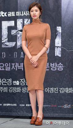 Jung So Min, Itazura Na Kiss, Young Actresses, Actors & Actresses, Tight Dresses, Dresses For Work, Playful Kiss, Black Pink Kpop, Beautiful Asian Girls